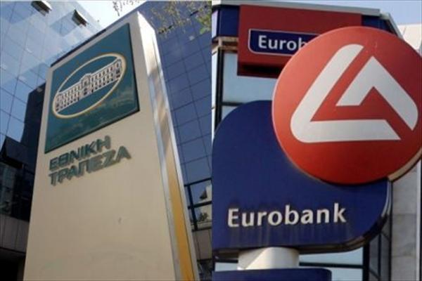 «Βουτιά» 30% των τιμών των μετοχών Εθνικής και Eurobank | tanea.gr