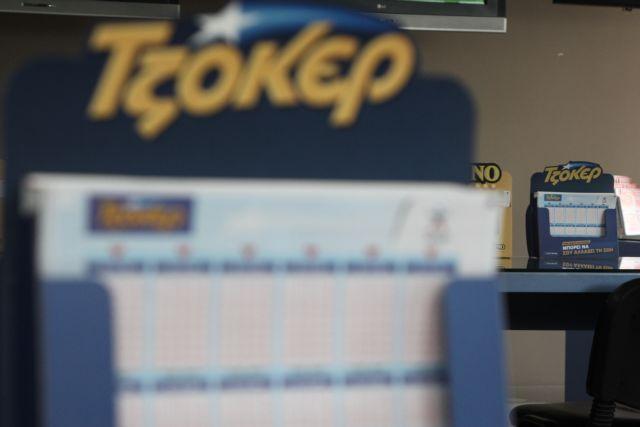 Μοιράζει 3,5 εκατομμύρια την Πέμπτη το Τζόκερ | tanea.gr