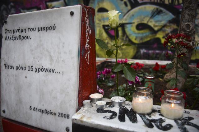 Μια σφαίρα που έγινε βόμβα | tanea.gr