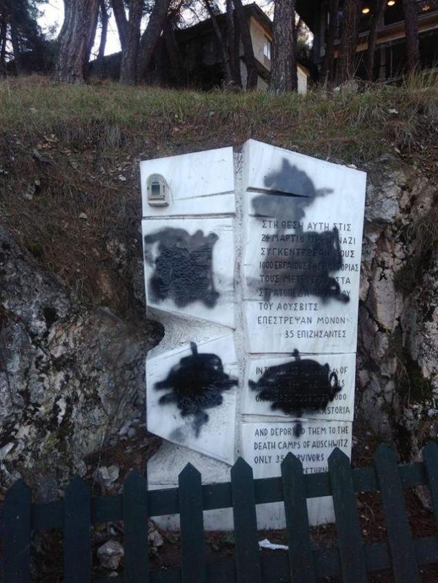 Το ΚΙΣΕ καταδικάζει τη βεβήλωση του Μνημείου Ολοκαυτώματος στην Καστοριά   tanea.gr