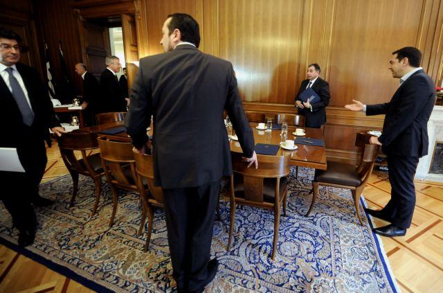 Editorial: Justice | tanea.gr