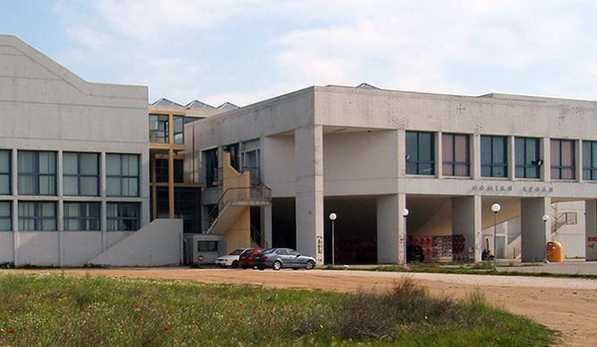 Νομική Κομοτηνής : Αντιδρά με λουκέτο στην ίδρυση Νομικής στην Πάτρα | tanea.gr