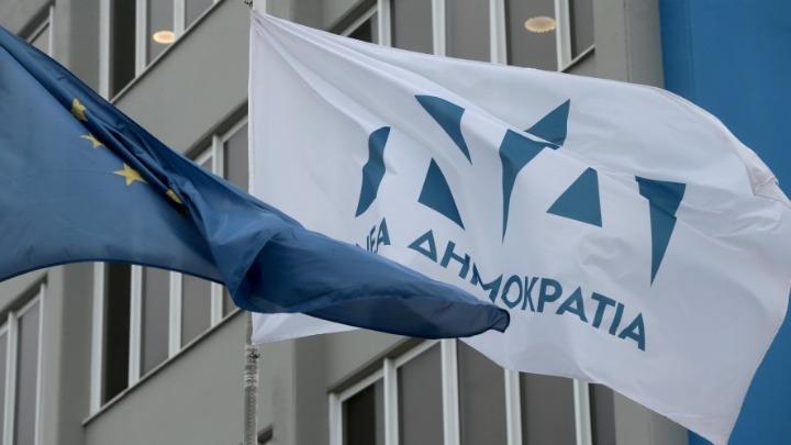 Επίθεση ΝΔ για τα επεισόδια: Εξόφθαλμο σχέδιο του ΣΥΡΙΖΑ να υπονομεύσει την επόμενη κυβέρνηση | tanea.gr