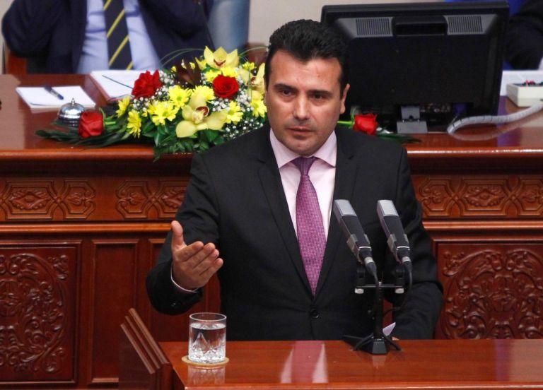 Ζάεφ : Η «μακεδονική γλώσσα» θα διδάσκεται στην Ελλάδα | tanea.gr