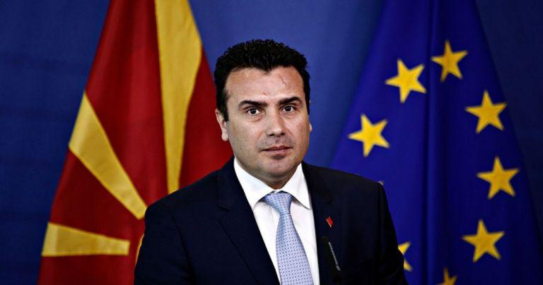 Αποκαλυπτικό βίντεο με τις προκλητικές δηλώσεις του Ζάεφ για μακεδονική γλώσσα | tanea.gr