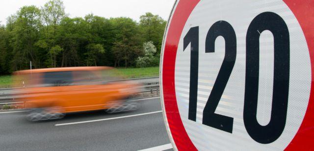 Γερμανία: Δεν τίθεται θέμα επιβολής ορίου ταχύτητας | tanea.gr