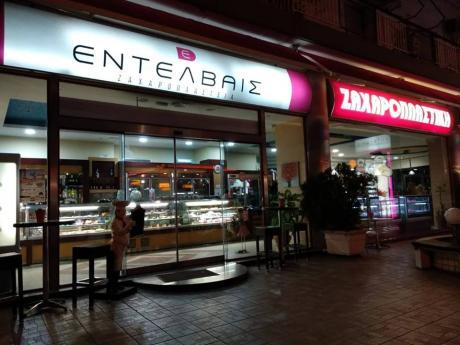Εκλεισε τις υπαλλήλους στην αποθήκη και άρπαξε τις εισπράξεις | tanea.gr