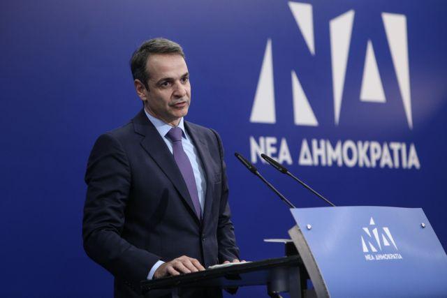 Νέα Δημοκρατία: «Αυτοεξευτελισμός» Τσίπρα - Καμμένου | tanea.gr