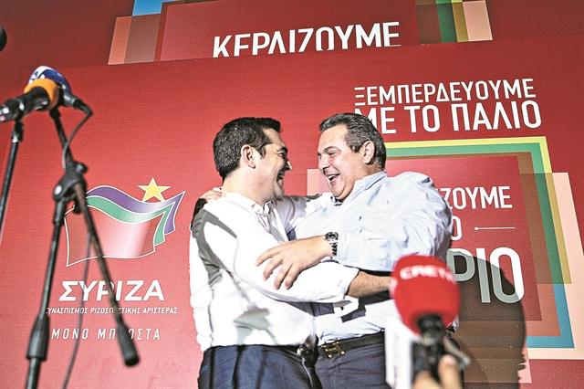 Ο,τι αρχίζει ωραία τελειώνει στις Πρέσπες | tanea.gr