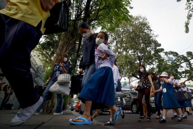 Ταϊλάνδη: Εκλεισαν τα σχολεία στην Μπανγκόγκ λόγω της ρύπανσης | tanea.gr