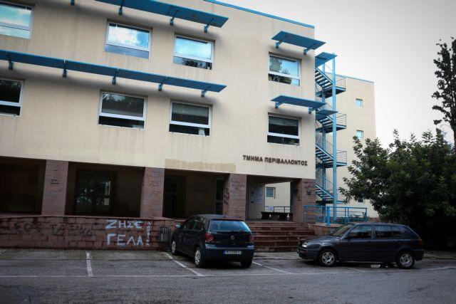 Λειτουργεί κανονικά από το Σάββατο το Πανεπιστήμιο Αιγαίου | tanea.gr