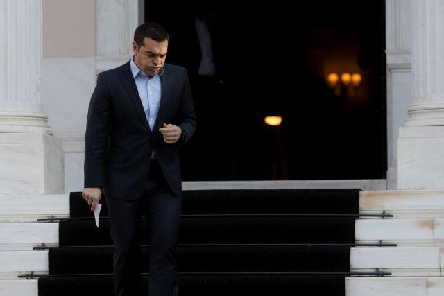 Το στρατήγημα του κ. Τσίπρα | tanea.gr