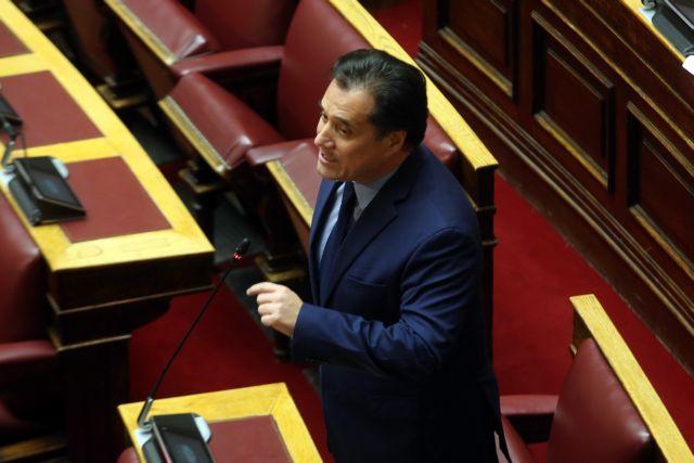 Γεωργιάδης: Τα έδωσε όλα ο Τσίπρας για αυτό κρύβεται | tanea.gr