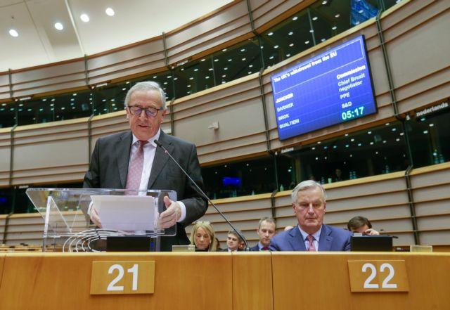 Γιούνκερ : Η συμφωνία αποχώρησης δεν είναι ανοιχτή προς διαπραγματεύση | tanea.gr