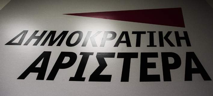 Πηγές ΔΗΜΑΡ: Δεν δίνουμε ψήφο εμπιστοσύνης στην κυβέρνηση | tanea.gr