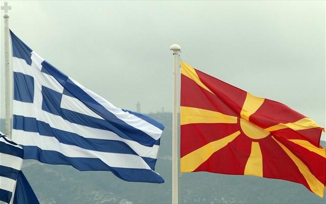 Οι απαιτήσεις της Ελλάδας για χάρτες, εικόνες και σύμβολα στα σχολικά βιβλία της ΠΓΔΜ | tanea.gr