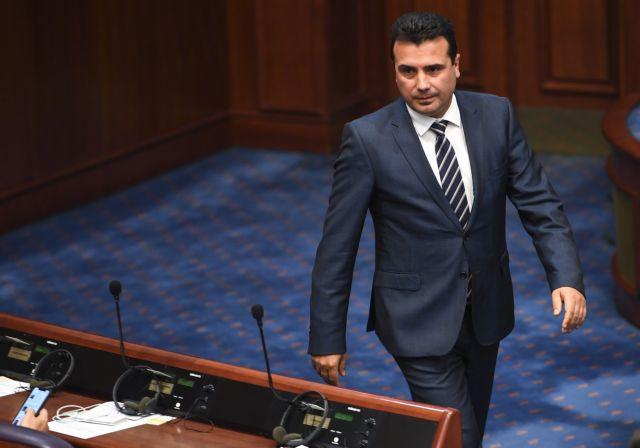 ΠΓΔΜ: Ξεκίνησε και διεκόπη η συνεδρίαση της Βουλής για τη συνταγματική αναθεώρηση | tanea.gr