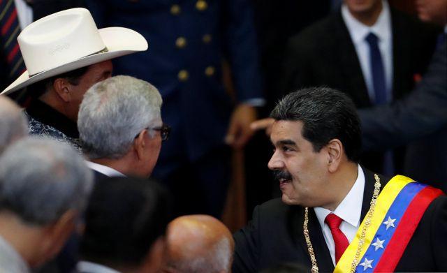 Βενεζουέλα : Σύγκλιση ΣΑ του ΟΗΕ ζητούν οι ΗΠΑ - Κλείνει την αμερικάνικη πρεσβεία ο Μαδούρο | tanea.gr