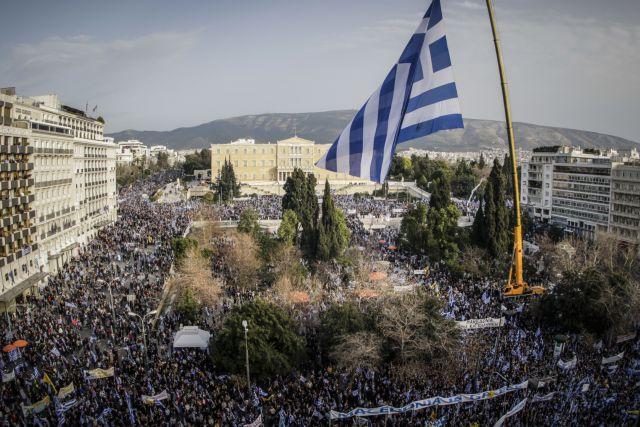 Συλλαλητήριο για τη Μακεδονία: Ερχονται με πούλμαν από όλη την Ελλάδα | tanea.gr