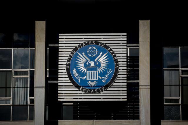ΥΠΕΞ: Καταδικάζουμε την επίθεση στην πρεσβεία των ΗΠΑ | tanea.gr