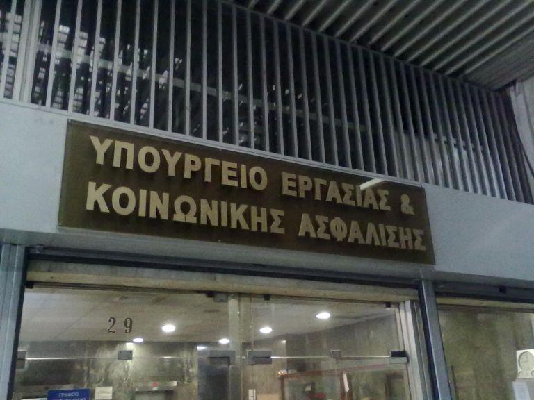 ΣΕΠΕ: Αύξηση των προστίμων κατά 243% | tanea.gr