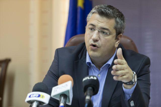 Τζιτζικώστας : Επικίνδυνη για τα εθνικά μας συμφέροντα   tanea.gr