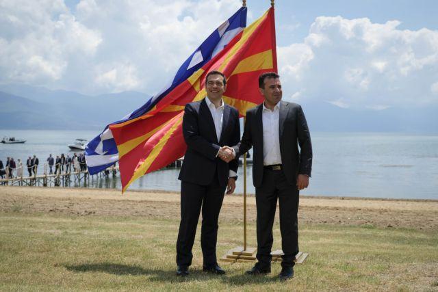 Το Μακεδονικό: Ταυτότητες και Συμφέροντα στην Εξωτερική Πολιτική | tanea.gr