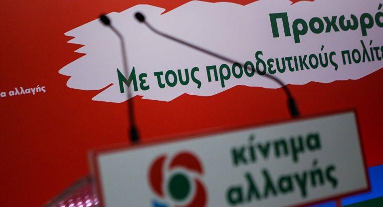 Παραίτηση Τσολακίδη από την ΚΕ του ΚΙΝΑΛ | tanea.gr