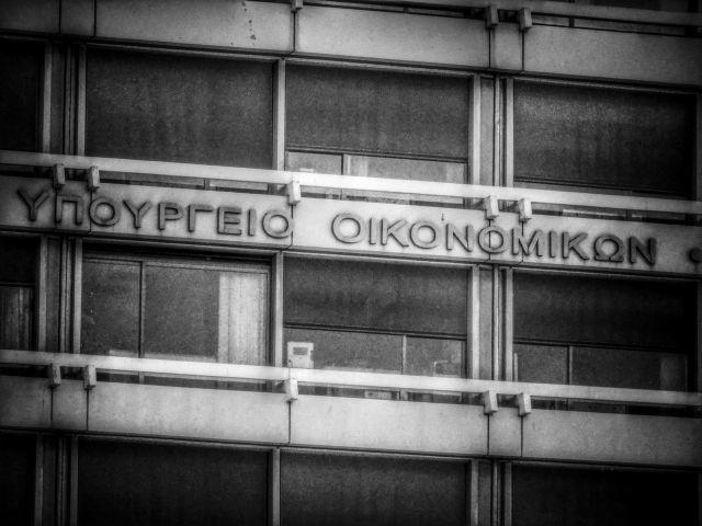 Υπουργείο Οικονομικών: Επιχείρηση – σκούπα στα ταμειακά διαθέσιμα των φορέων | tanea.gr