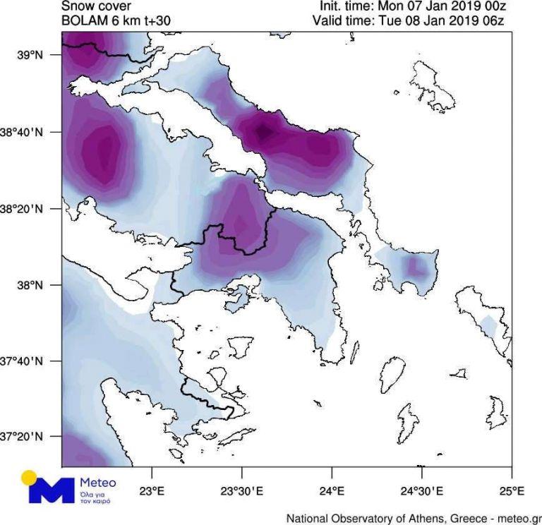 Καιρός : Ο χάρτης με τις περιοχές που θα χιονίσει - Πού θα έχουμε τις χαμηλότερες θερμοκρασίες | tanea.gr