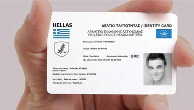 Ανατροπή δεδομένων: Ετσι θα είναι οι νέες αστυνομικές ταυτότητες | tanea.gr
