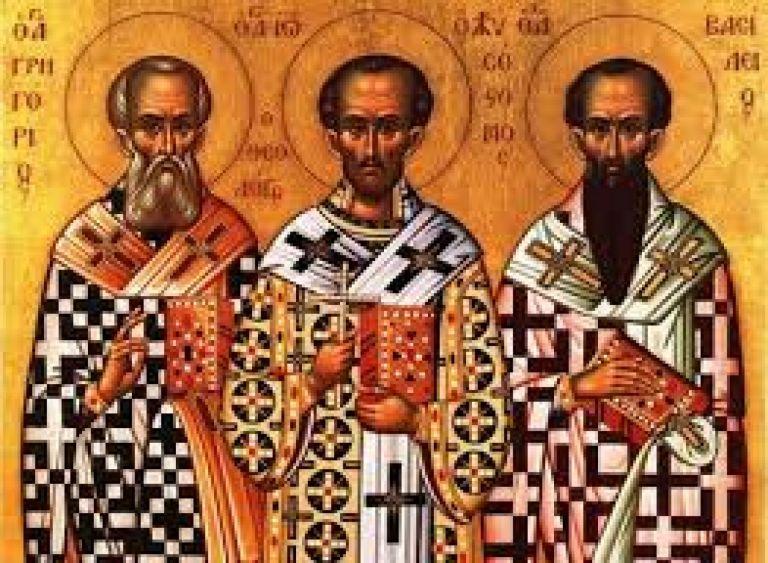 Τριών Ιεραρχών : Τι γιορτάζουμε σήμερα και είναι κλειστά τα σχολεία | tanea.gr