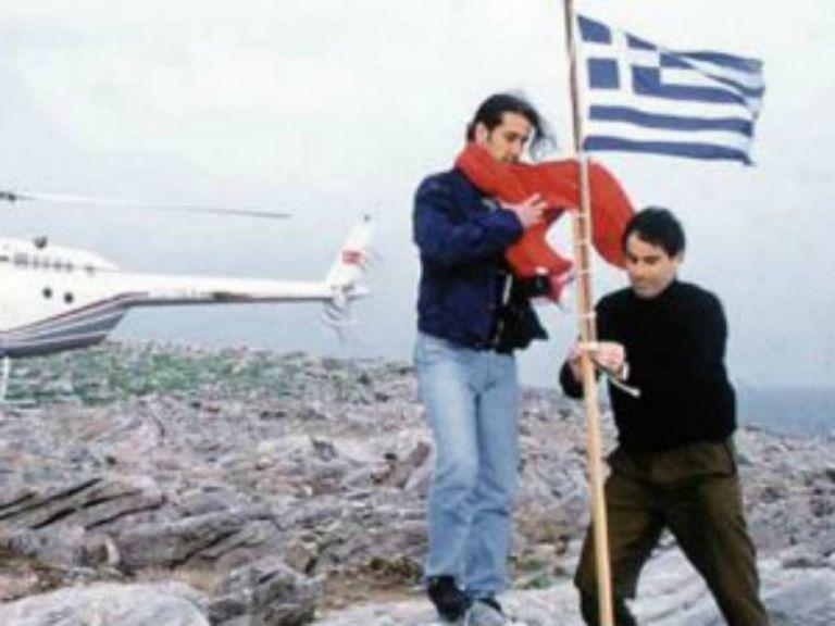 Ιμια : 23 χρόνια μετά τη μεγάλη κρίση - Τι έγινε εκείνη την τραγική νύχτα που χάθηκαν τρεις Ελληνες | tanea.gr
