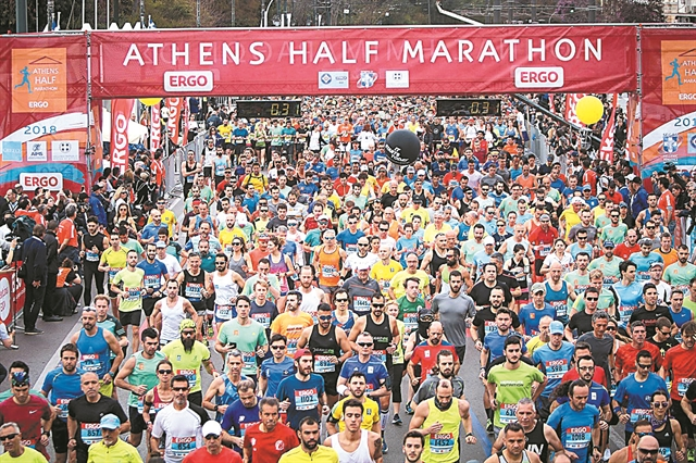 «Τρέχουν» οι εγγραφές για τον Ημί της Αθήνας | tanea.gr