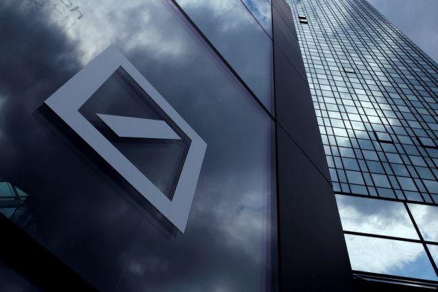 ΗΠΑ: H Βουλή ελέγχει τη σχέση Deutsche Bank - Τραμπ | tanea.gr