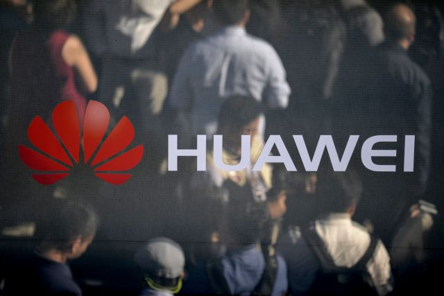 Πολωνία: ΕΕ και ΝΑΤΟ να διαμορφώσουν κοινή θέση για τον αποκλεισμό ή μη της Huawei   tanea.gr