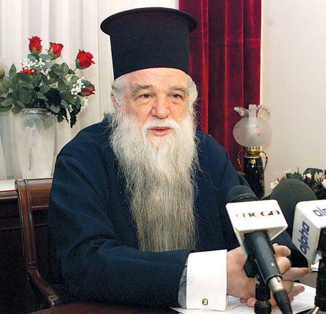 Αμβρόσιος : Επτά μήνες με τριετή αναστολή | tanea.gr