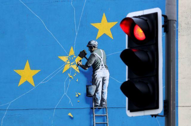 ΕΕ: Η συμφωνία του Brexit δεν είναι ανοικτή προς επαναδιαπραγμάτευση   tanea.gr