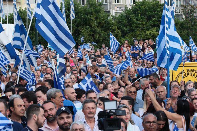 Συλλαλητήριο για τη Μακεδονία : Στη φρενίτιδα των προετοιμασιών η Αθήνα | tanea.gr