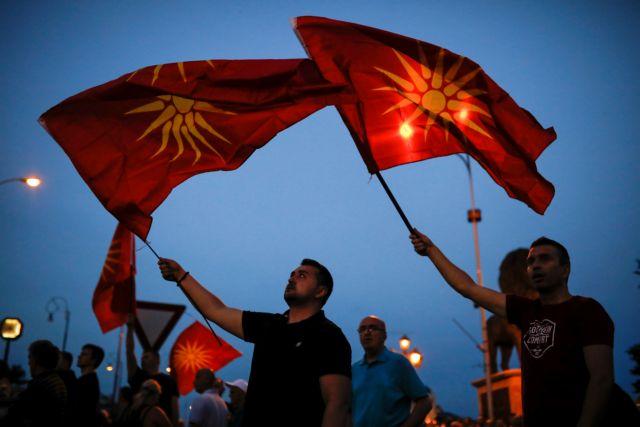 Η πρώτη παραβίαση της Συμφωνίας των Πρεσπών | tanea.gr