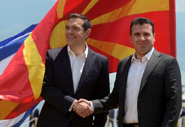 Τετ α τετ Τσίπρα - Ζάεφ για τη χρήση του όρου «Μακεδονία» | tanea.gr