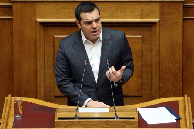 Τσίπρας: Πήρα το ρίσκο και ζητάω καθαρές λύσεις | tanea.gr