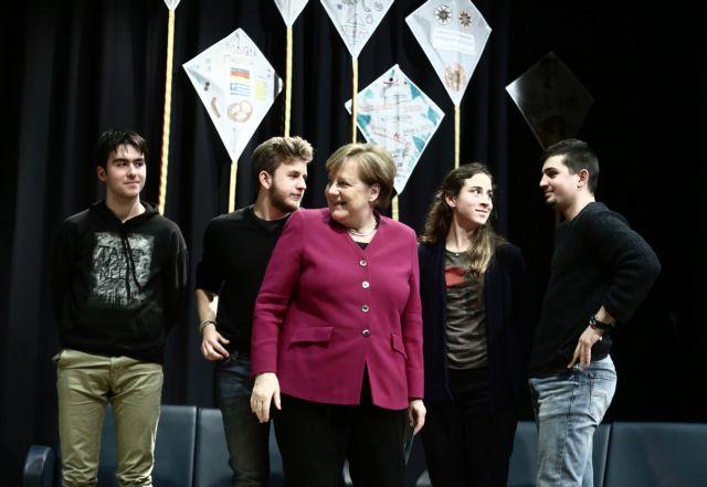 Γερμανική Σχολή Αθηνών : Τι συζήτησε η Μέρκελ με τους μαθητές | tanea.gr