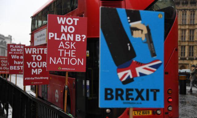 Ευρωπαϊκό Κοινοβούλιο: «Οχι» στο Brexit χωρίς ιρλανδικό backstop | tanea.gr