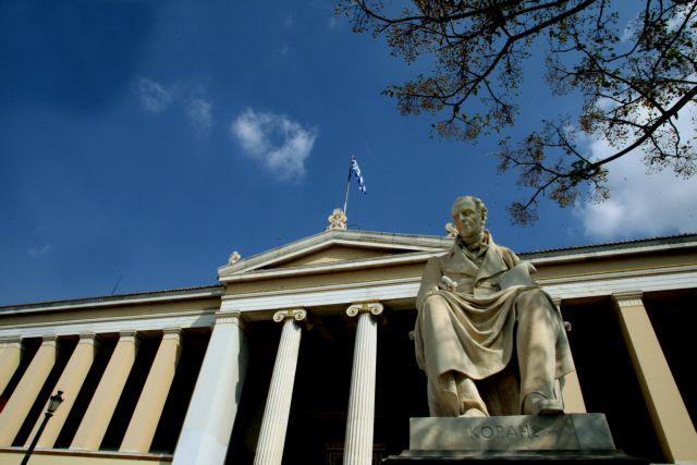 Στα κορυφαία πανεπιστήμια παγκοσμίως ΕΚΠΑ-ΕΜΠ | tanea.gr