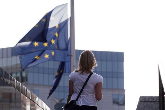 Ηρθε η στιγμή η ΕΕ να σκεφτεί με άλλον τρόπο | tanea.gr