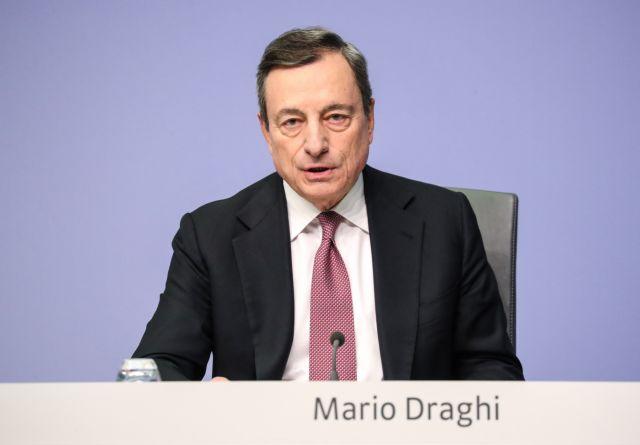 Ντράγκι : Καθοδικοί κίνδυνοι για την ανάπτυξη στην ευρωζώνη | tanea.gr