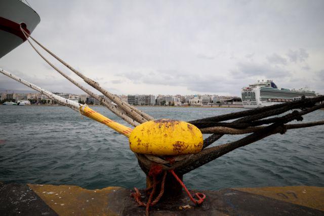 Κανονικά τα δρομολόγια των πλοίων από Πειραιά, Ραφήνα και Λαύριο | tanea.gr