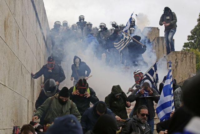 ΕΛ.ΑΣ για συλλαλητήριο: Εγινε η απολύτως αναγκαία χρήση δακρυγόνων | tanea.gr