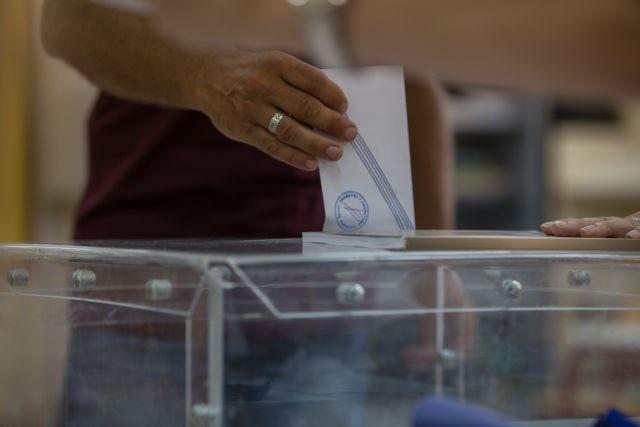 Δημοσκόπηση Ευρωκοινοβουλίου : Στις 14 μονάδες η διαφορά ΝΔ από ΣΥΡΙΖΑ | tanea.gr